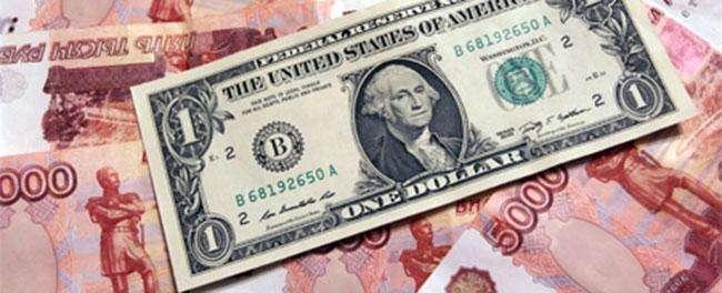 Народное средство: Избавление от девальвации рубля по фотографии